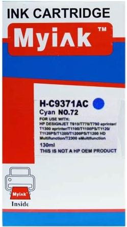 Картридж совместимый MyInk C9371A синий для HP