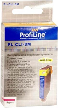 Картридж совместимый ProfiLine CLI-8M для Canon пурпурный с чипом