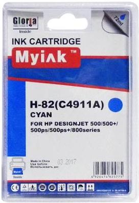 Картридж совместимый MyInk C4911A синий для HP