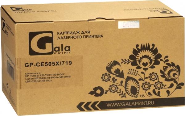 Картридж совместимый GalaPrint CE505X/CF280X/719H/C-EXV40 для HP и Canon