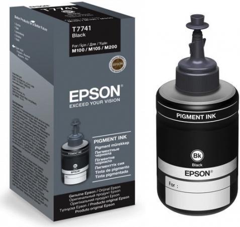 Картридж EPSON T7741 оригинальный