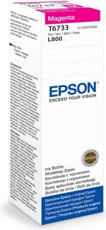 Чернила EPSON T67334A для L800 пурпурный 70 мл