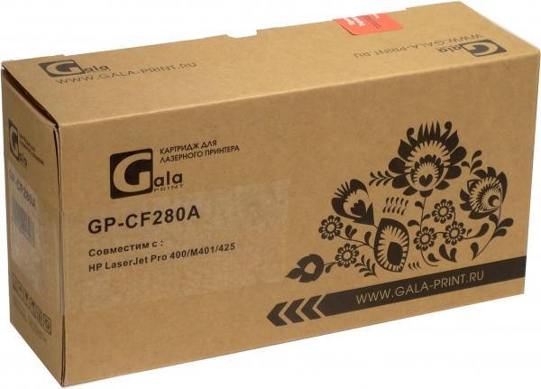 Картридж совместимый GalaPrint CF280A для HP