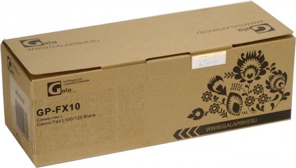 Картридж совместимый GalaPrint FX-10 для Canon