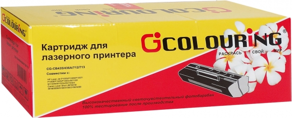 Картридж совместимый Colouring CB435/436A/712/713 для HP и Canon