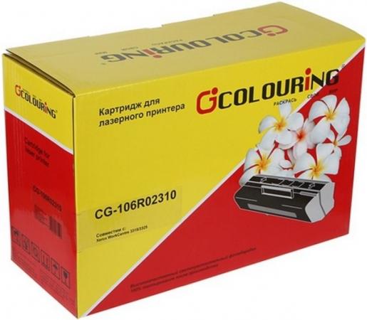 Картридж совместимый Colouring 106R02310 для Rank Xerox