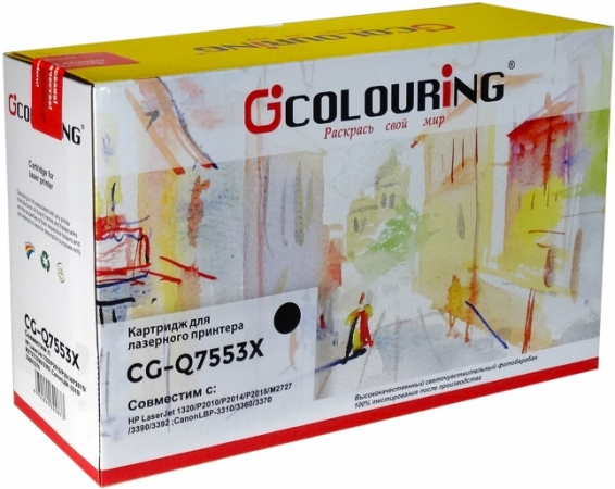 Картридж совместимый Colouring Q7553X/715 для HP и Canon