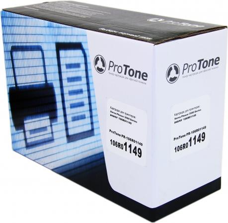 Тонер-картридж Xerox 106R01149 совместимый ProTone
