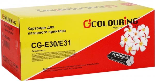 Картридж совместимый Colouring E30/E31 для Canon разборный