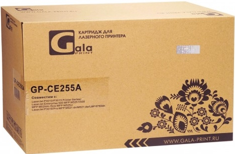 Картридж совместимый GalaPrint CE255A/724 для HP и Canon