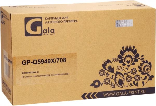Картридж совместимый GalaPrint Q5949X/708 для HP и CANON