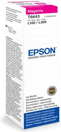 Картридж EPSON T6643 (C13T66434A) пурпурный оригинальный