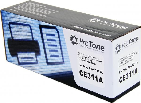 Картридж HP CE311A голубой совместимый ProTone