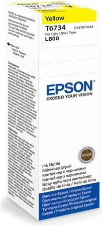 Чернила EPSON T67344A для L800 желтый 70 мл