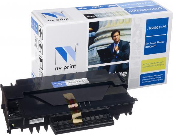 Картридж совместимый NV Print 106R01379 для Xerox