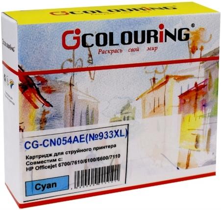 Картридж совместимый Colouring CN054AE голубой для HP