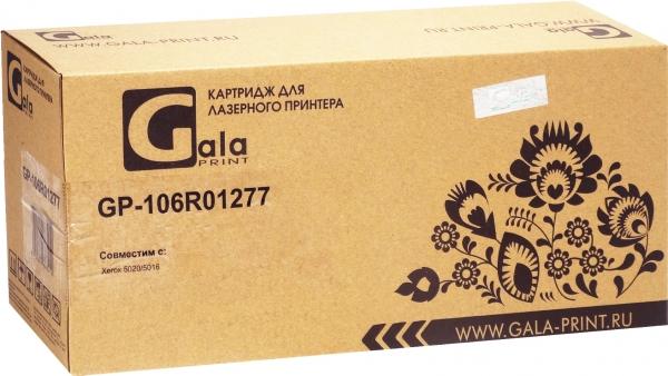Картридж совместимый GalaPrint 106R01277 для Rank Xerox