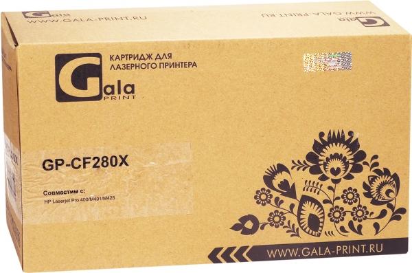 Картридж совместимый GalaPrint CF280X для HP