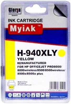 Картридж совместимый MyInk C4909A желтый для HP