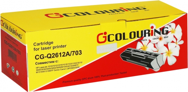 Картридж совместимый Colouring Q2612A/703 для HP и Canon