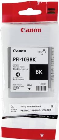 Картридж Canon PFI-103BK черный оригинальный