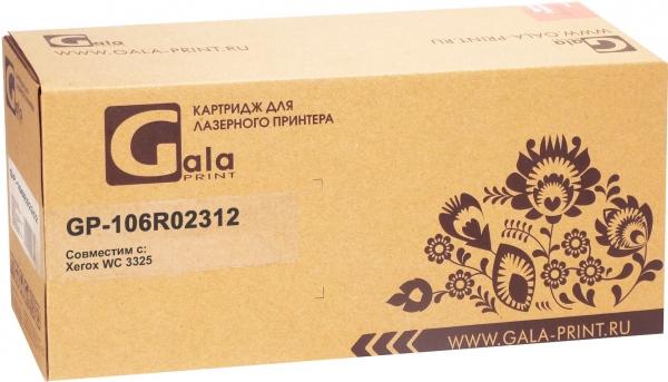 Картридж совместимый GalaPrint 106R02312 для Rank Xerox